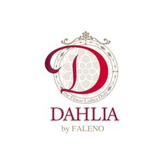 待望のDAHLIA(ダリア)サイトオープン!