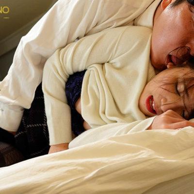 新年会NTR  仕事先の最低で絶倫な上司に堕ちた僕の妻 友田彩也香 Vol.2-1