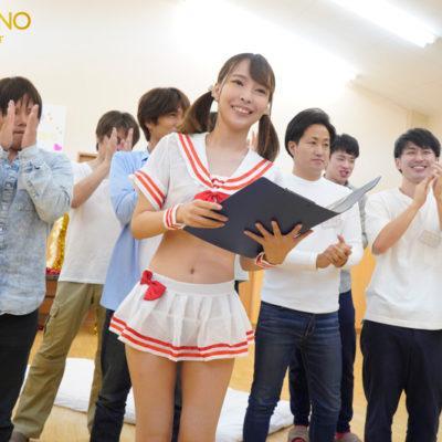 生田みなみファン感謝祭 グラドルの全力おもてなしSEXバスツアー Vol.1-5