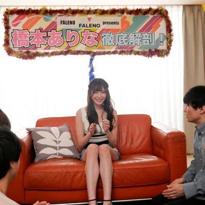 超S級女優の手コキ・フェラ・マ◯コはどれくらい気持ち良いのか…!?橋本ありなのセックス力測定。-2