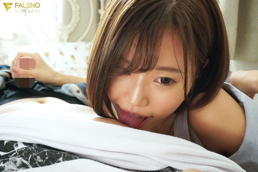 カノジョの妹は甘え上手なスキだらけ小悪魔 二階堂夢 Vol.2
